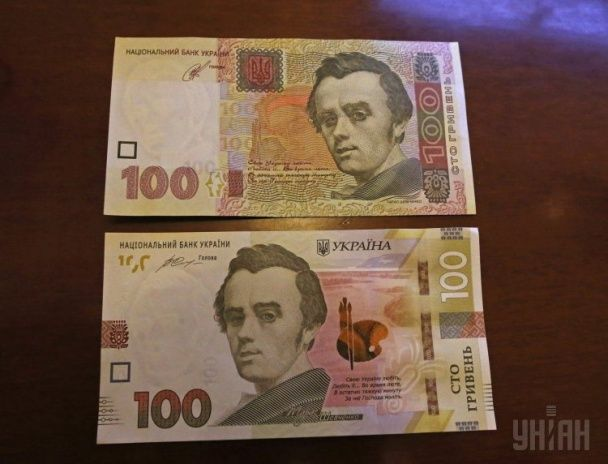 Від сьогодні в обігу з'явиться нова стогривнева банкнота