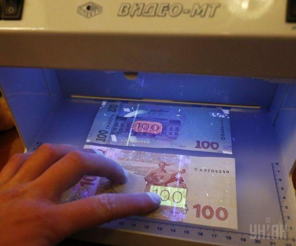Сегодня в обиходе появится новая стогривневая банкнота