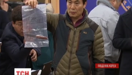 На посла США в Южной Корее бросились с ножом