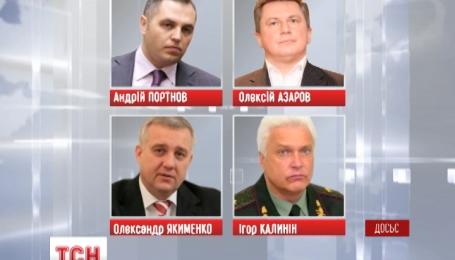 ЕС продлил санкции против Януковича и бывших украинских чиновников