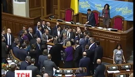 Радикалы Олега Ляшко сорвали выступление главы Нацбанка в парламенте