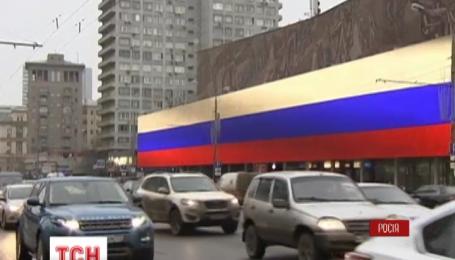 МЗС просить українців утриматися від поїздок в РФ