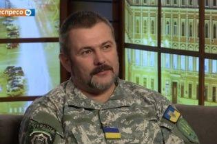 """Командир полку """"Дніпро-1"""" Береза зізнався, як страшно було виводити бійців з Іловайська"""