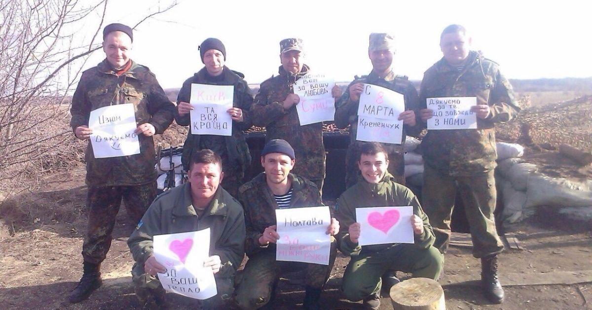 Поздравления с днем рождения девушке из армии