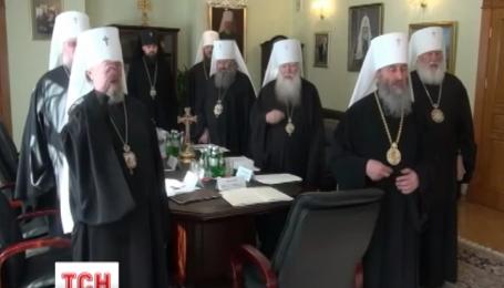 Высшие руководители УПЦ МП юридически признали Крым частью России
