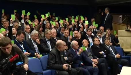 Вибори президента ФФУ 2015 - претензія на демократію чи заготований спектакль?
