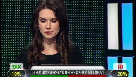 Болельщики не поддерживают нового президента ФФУ Павелко