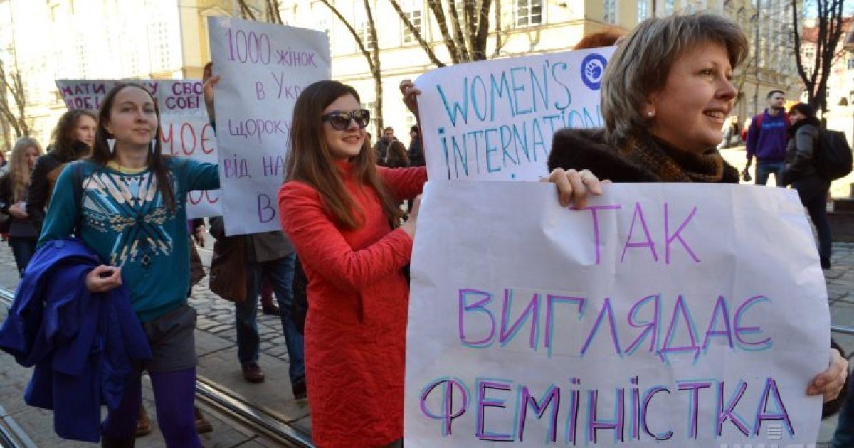 Феміністки вимагали рівних прав з чоловіками.