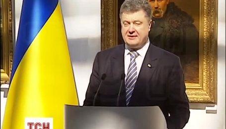 Лауреаты премии имени Тараса Шевченко получили награды из рук президента