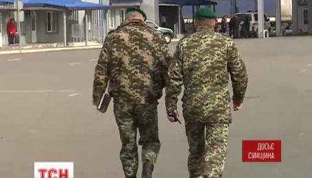 На Сумщині засудили іноземців, причетних до вибуху на кордоні в 2013 році