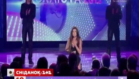 Руслана розплакалася на сцені в Румунії, коли відчула «шалену підтримку» із залу