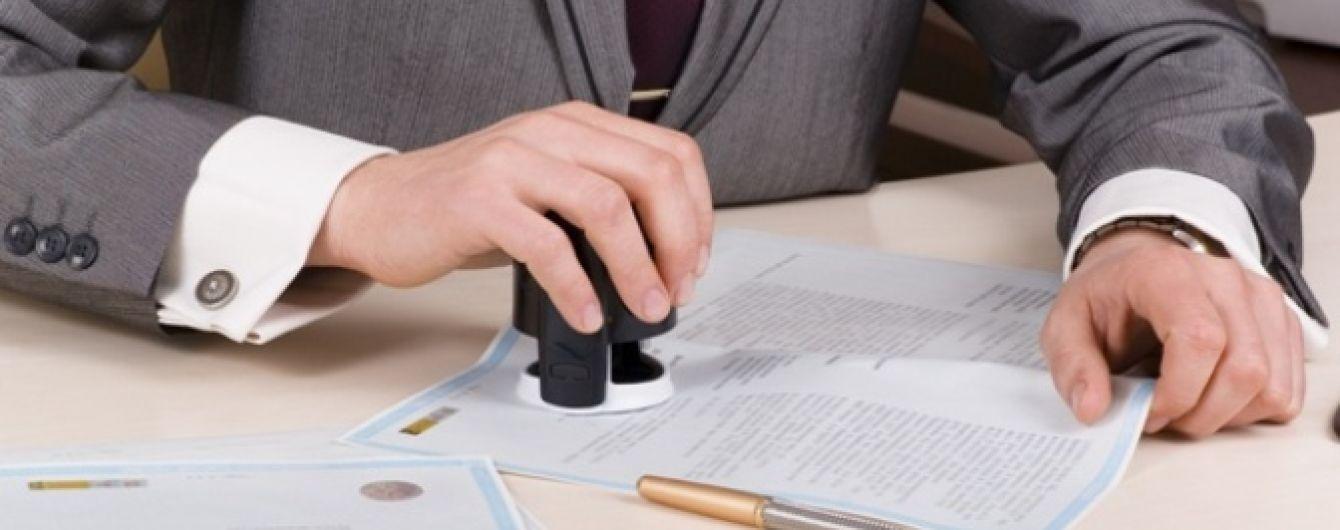 В Україні офіційно з'явилась нова податкова служба