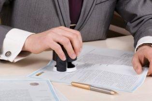 В Украине официально появилась новая налоговая служба