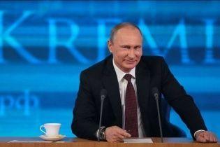 """Президент-404. Онлайн-трансляція """"пошуків"""" Путіна"""