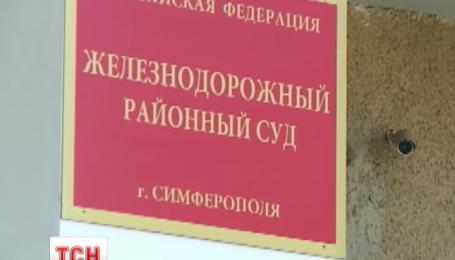 Сегодня в Симферополе должны судить участников акции ко дню рождения Тараса Шевченко