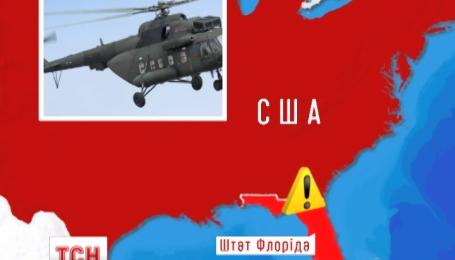 В американском штате Флорида разбился военный вертолет
