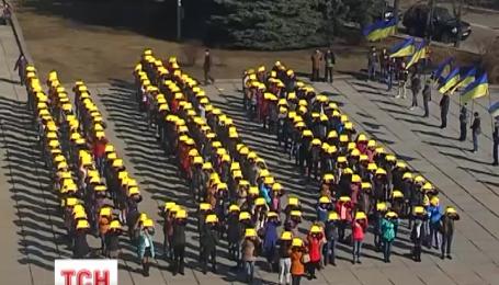Україна відзначила 150-річчя від першого виконання гімну патріотичними флеш-мобами