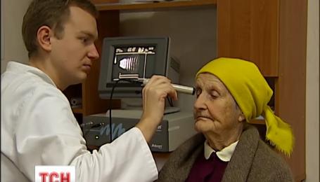 Офтальмологи хочуть попередити людей про глаукому