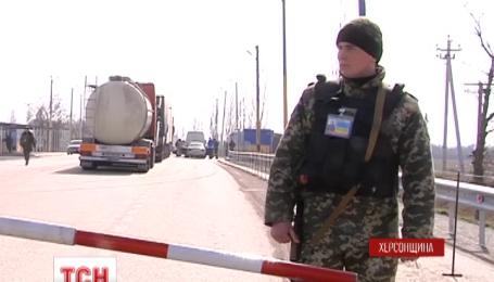 Черги на адміністративному кордоні з Кримом сягають десятки кілометрів