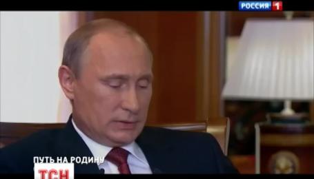 Російський фільм про Крим свідчитиме проти Путіна для Гаазького трибуналу