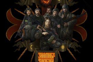 """Украинский художник создал впечатляющий постер с Иисусом Христом и """"киборгами"""""""