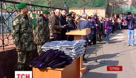 Прикордонників, які повернулися із зони АТО, зустріли на Буковині