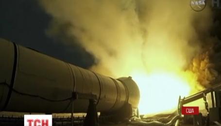 Надпотужну ракету НАСА випробувала на полігоні штату Юта