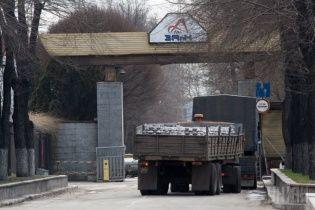 У российского олигарха через Верховный суд забрали Запорожский алюминиевый завод