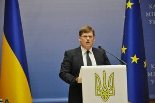 В Украине перестанут делить пенсионеров на сорта и исчезнут VIP-пенсионеры - Розенко