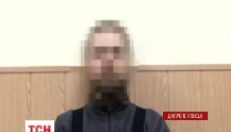 В Днепропетровске задержали мужчину, который готовил теракты