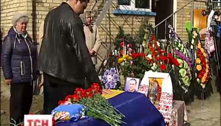 На Київщині поховали сапера батальйону «Київська Русь»