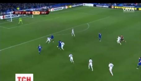По одному голу забили украинские команды в первых матчах одной восьмой финала Лиги Европы