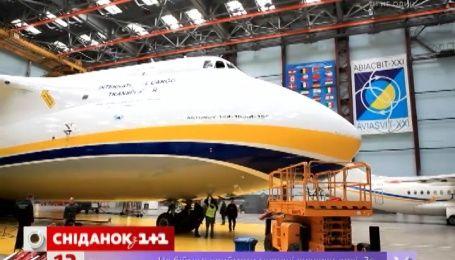 Ирпень - здесь строят самые большие самолеты в мире