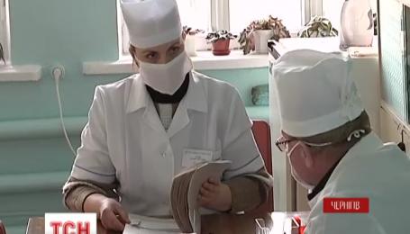 Чернігівську мерію пікетували працівники лікарні-привида