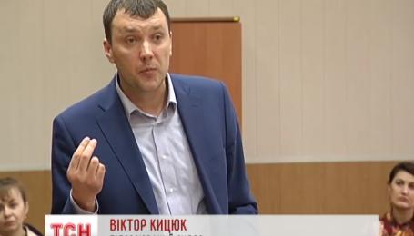 Винницкий суд должен решить, арестовывать или нет Виктора Кицюка