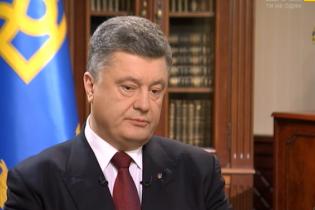 Порошенко розповів про умови проведення виборів на Донбасі