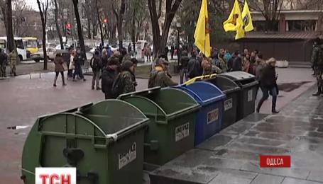 В Одессе сегодня со скандалом прошло заседание общественного совета при налоговой службе