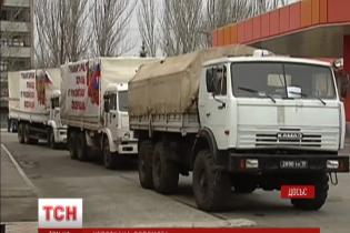 """Российское МЧС отказало в доставке гуманитарки в Хакасию, потому что """"все машины в Донбассе"""""""