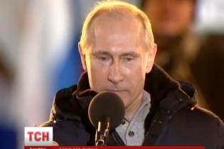 """Австрийские СМИ назвали свою версию """"исчезновения"""" Путина"""