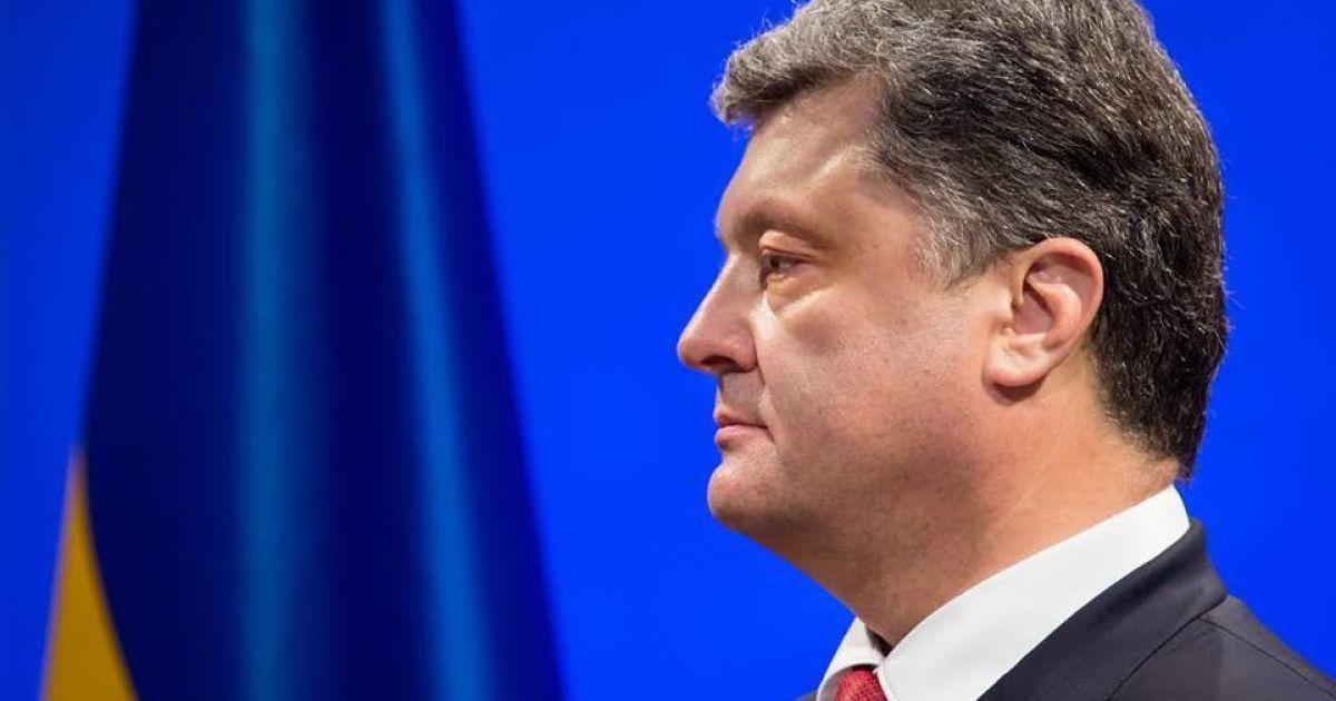 Порошенко открыл информацию об имуществе чиновников