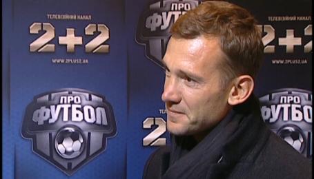 Андрій Шевченко розповів, як Динамо пройти Евертон