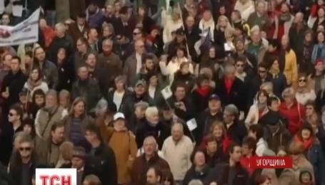 Угорці вийшли на масову акцію протесту