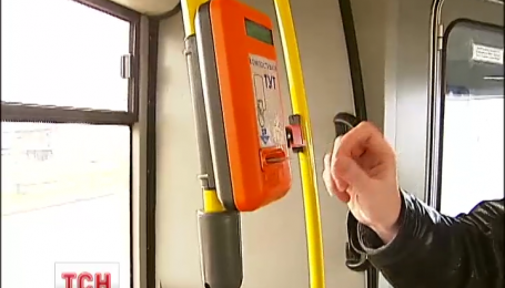 Київпастранс планує запровадити електронну систему контролю за проїздом
