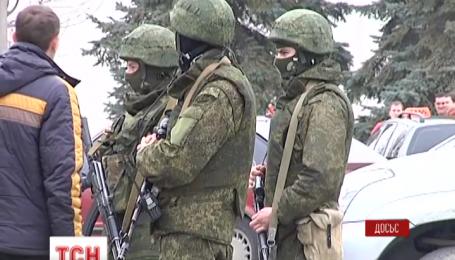 Более пяти тысяч военнослужащих из Крыма считаются предателями Родины
