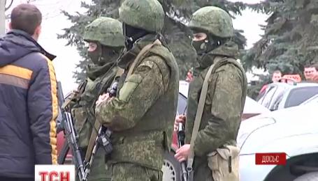 Военных, не выехавших из Крыма после аннексии, обвиняют в государственной измене