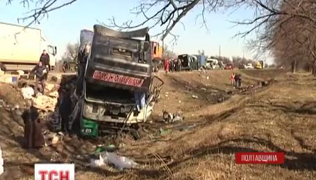 Четверо пострадавших в ДТП на Полтавщине остаются в реанимации