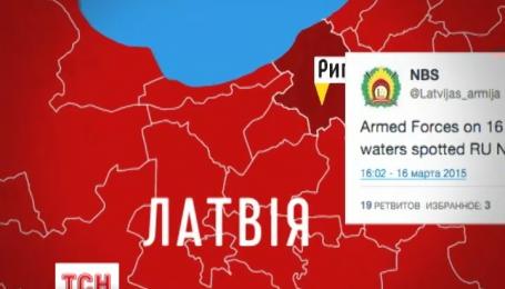 В Балтийском море заметили российские подводные лодки