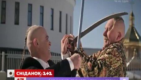 """Пісня """"Вставай"""" від українського хіп-хопера Ярмака підкорює соцмережі"""