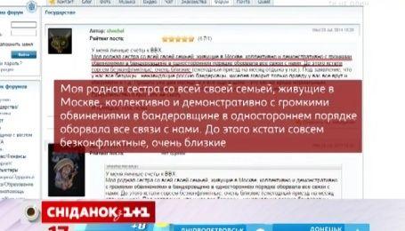 Психологи посоветовали, как общаться с родственниками, которые верят российской пропаганде