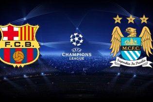 Ліга чемпіонів. Барселона - Манчестер Сіті - 1:0. Статистика і відео